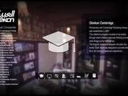 Al-Obeikan - Education corporate video