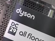 24 Dyson Directed By Antoine E