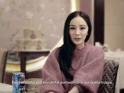 Pepsi Commercial: Family