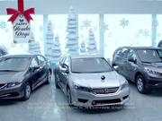 Honda Happy Honda Days: End Soon