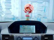 Honda Happy Honda Days: Strawberry Shortcake