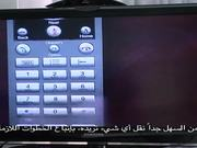 107. Double Click Polycom Directed By Antoine E