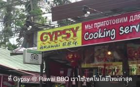 Gypsy at Rawai BBQ Interview