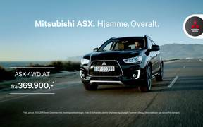 Mitsubishi Commercial: Driveway