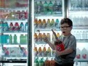 Volkswagen Commercial: Mom