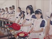 Flavorstone: 100 Sizzling Japanese Maids