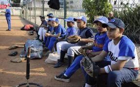 Cuba Little League Baseball
