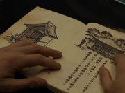 Temple Trailer