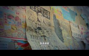 City of Rock Trailer