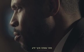 Maccabee Beer Commercial: Tasty Tasty