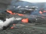 Hawaii Volcanoes National Park: Pu'u 'O'o