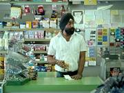 Tango Video: Cornershop