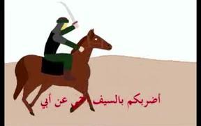 AshuraCartoon