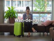 Samsung Video: Wanderus