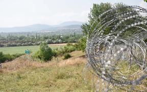 Status of South Ossetia
