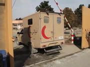 Kabul's Military Hospital