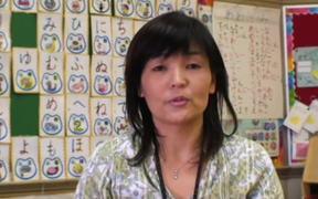 Richmond Elementary Japanese Immersion Program