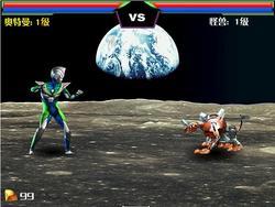 Ultraman Dijia Evolution Game Play Online At Y8 Com