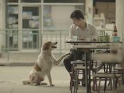 Thai Life Insurance Viral Video: Unsung Hero