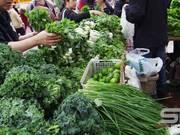 Fresh Produce at Market in San Francisco
