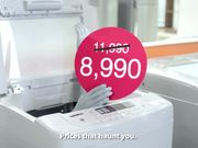 HomePro Campaign Surreal Sale Washing Machine