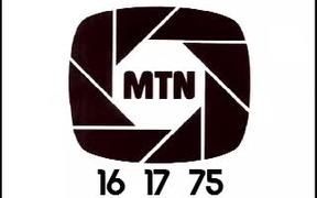 "MTN Station IDs ""Word Series 3"""