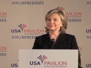 Clinton Speaks at U.S.A. Pavilion in Shanghai Expo