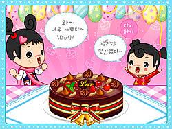Fruit Cake Game