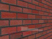 Brick Row