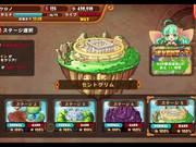 Gururin Quest Gameplay Reel