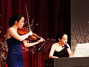 Western Classical Music Meets Asian Spirit