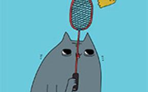Grrland - Badminton